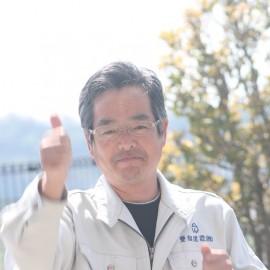 現場監督 齊藤 道治